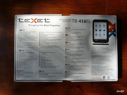 Texet ТВ-416FL (обратная сторона упаковки)
