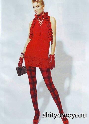 Красный маленький шарф или боа