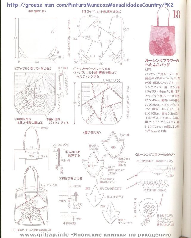 Japanese Book Vol.2