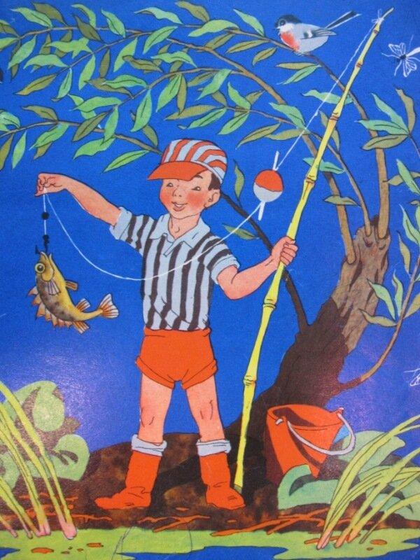Картинки к рассказу пермяка первая рыбка