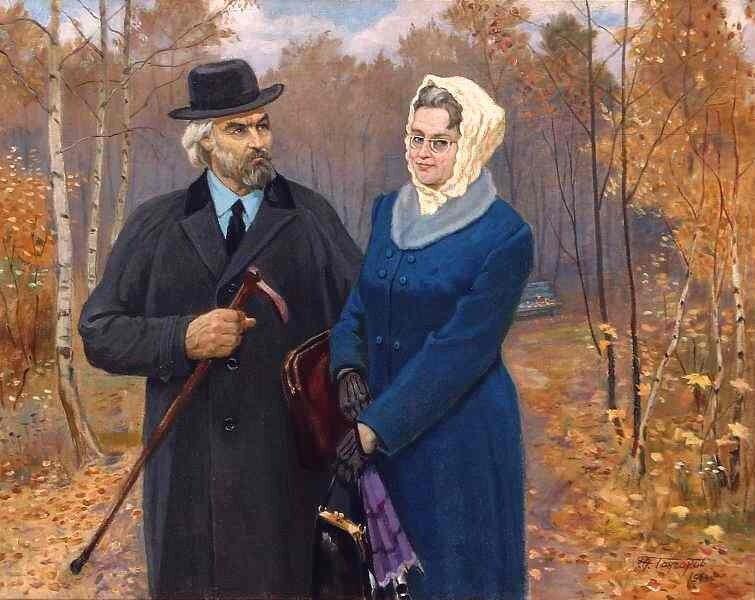 """Григорий Гончаров. """"Осень..."""".jpg"""