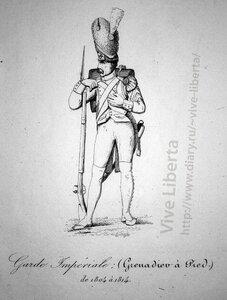 гренадер пехоты императорской гвардии 1804-1814