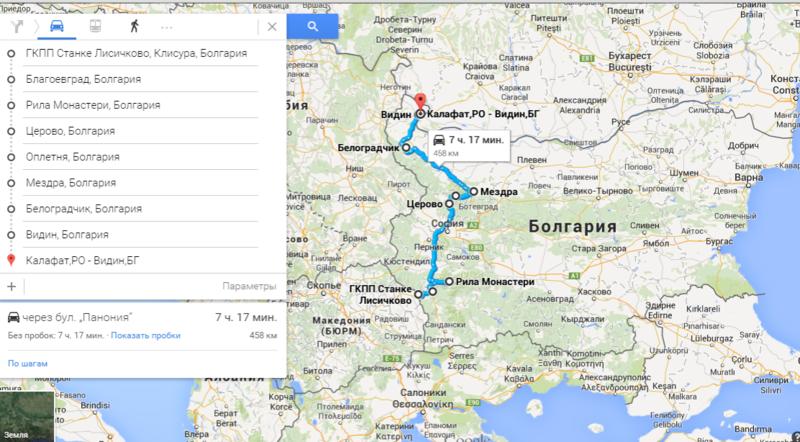 карта маршрута путешествия по Болгарии