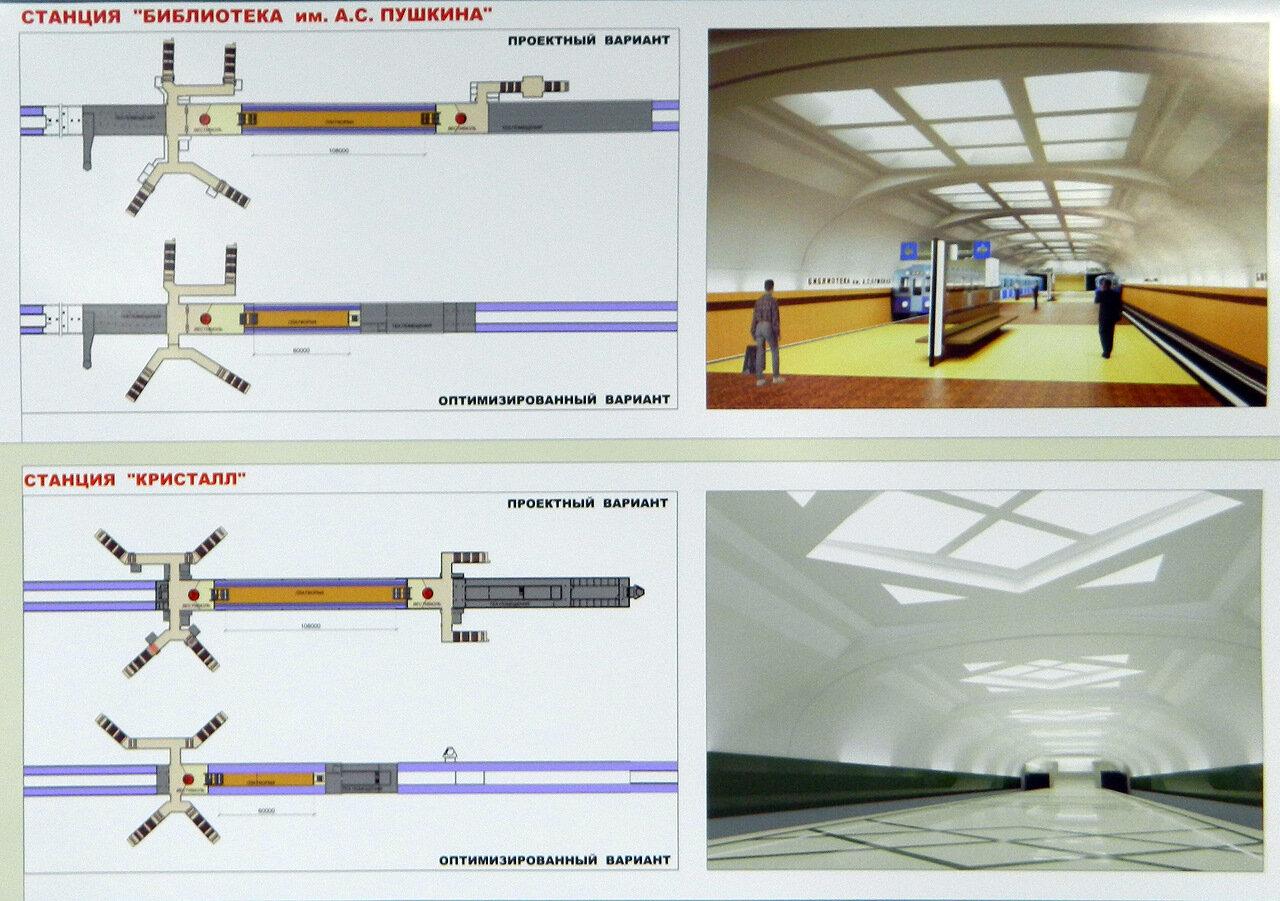 схема метро омска 2013