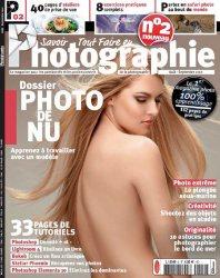 Журнал STF Photographie Magazine No.2