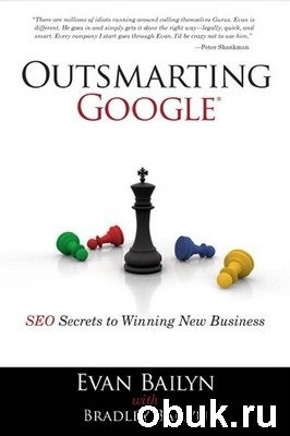 Книга Outsmarting Google: SEO Secrets to Winning New Business (Que Biz-Tech)