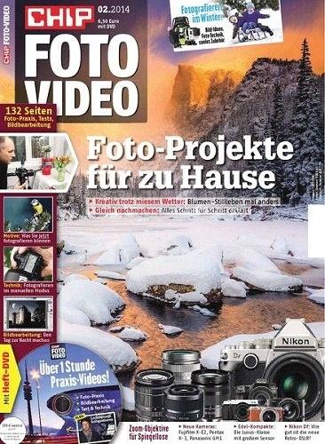 Книга Журнал : Chip Foto-Video №2 [Германия] (февраль 2014)