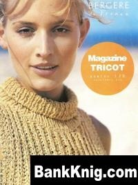 Журнал Bergere de France №120 jpeg 8,35Мб