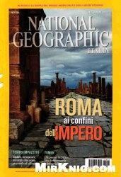 Журнал National Geographic (Settembre 2012)/ Italian