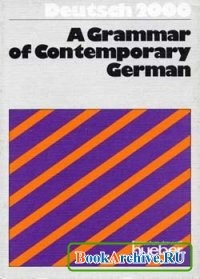 Книга Hueber - A Grammar of Contemporary German.