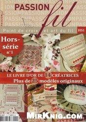 Журнал Passion fil Hors Serie №1 2009