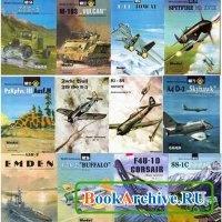 Журнал Собрание масштабных моделей от ModelCard за 1990-1996 гг..