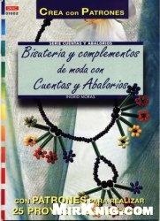 Книга Bisuteria y complementos de moda con cuentas y abalorios