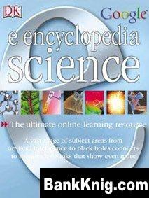 Книга Google e-Encyclopedia  (Science)