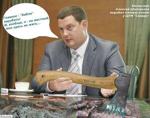 """Главное - бабло нарубить! Бизнесмен Шаповалов вырубил еловую аллею у ЦУМа """"Самара"""""""