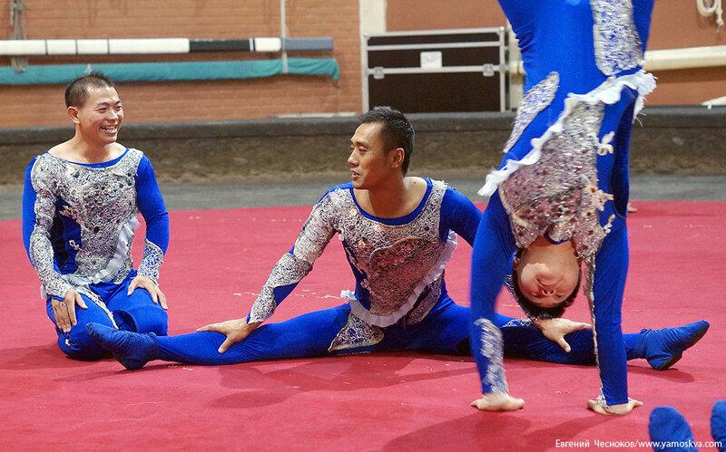 04. Цирк Никулина. Китай. 04.09.14.03..jpg