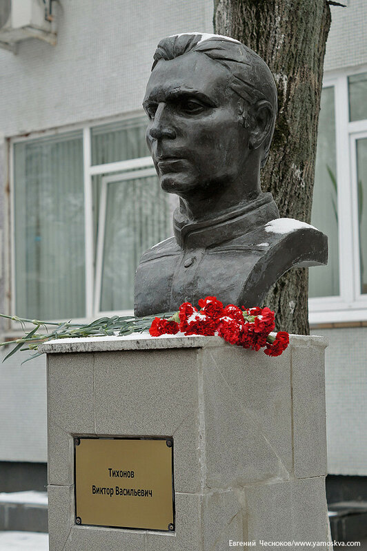 09. ЦСКА. Аллея славы. 26.11.15.08..jpg