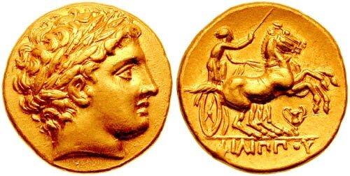 Статер с изображением Филиппа II Македонского