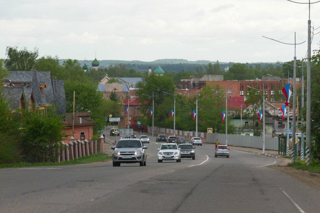 Вид на исторический центр Переславля-Залесского