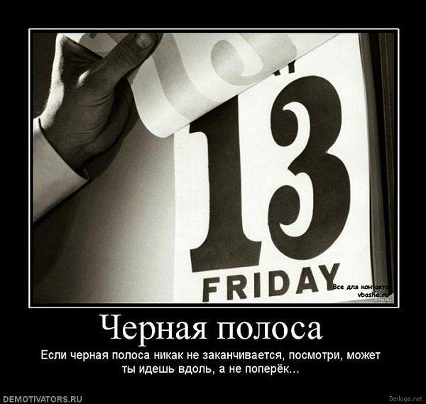 1277067196_berloga.net_1751673.jpg