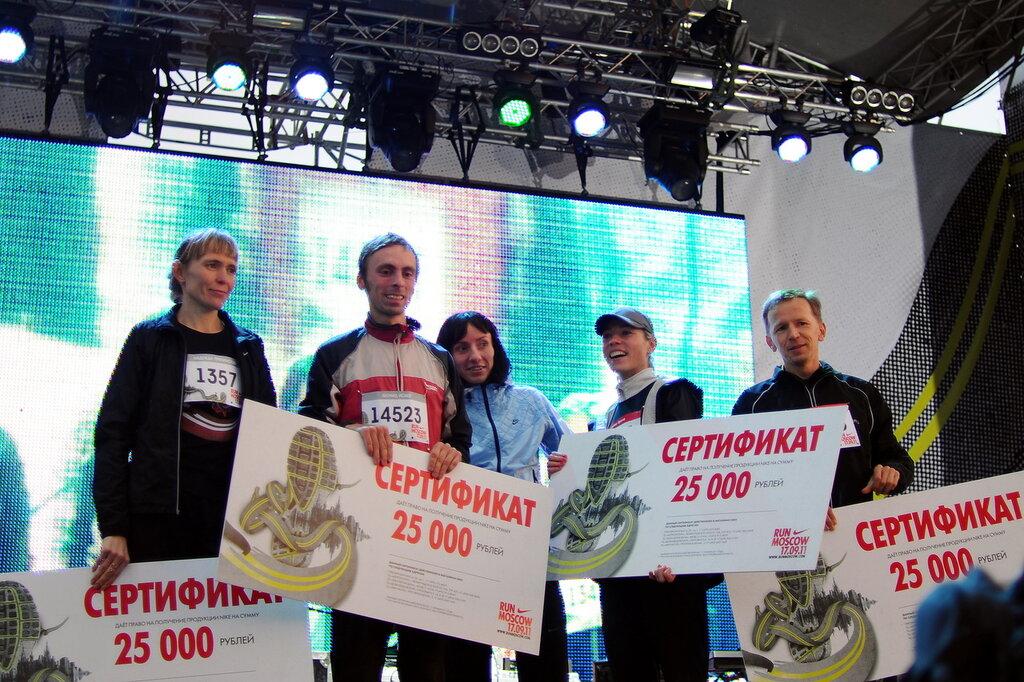 Run Moscow