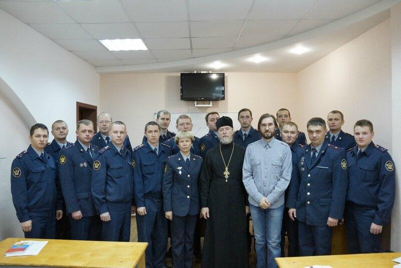 Встреча в УФСИН