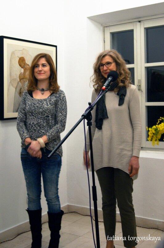 Диана Лазович на открытии выставки