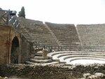Помпеи, туризм