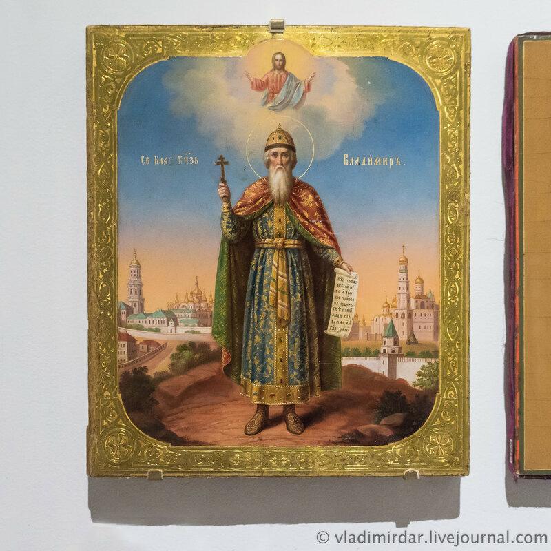 Икона «Святой равноапостольный князь Владимир». Москва. Конец XIX в.