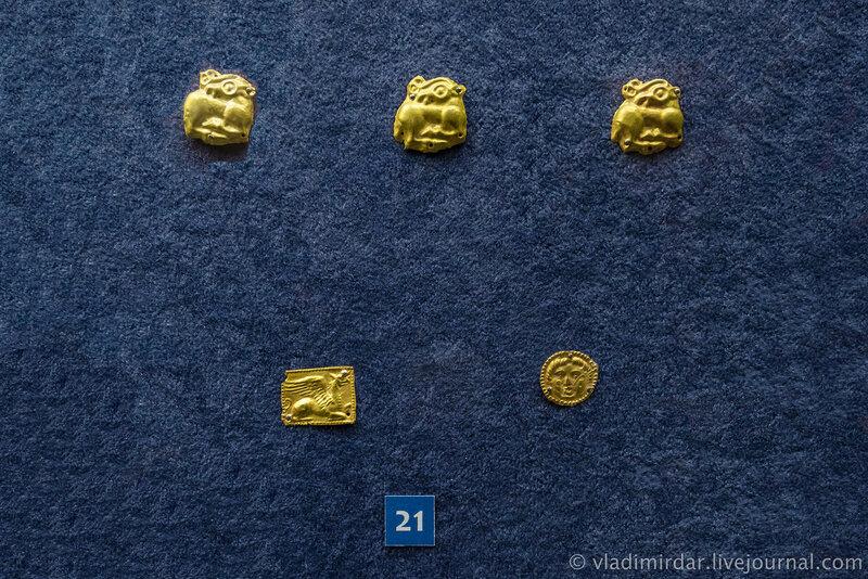 . Бляхи с изображением оленей, грифона, медузы-горгоны. Золото. IV в до н.э.