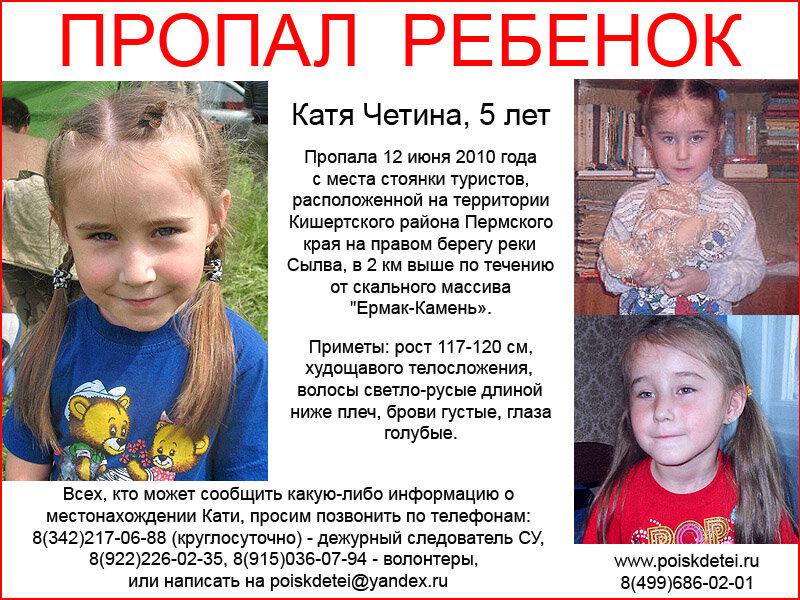 http://img-fotki.yandex.ru/get/5815/101048833.3/0_6f3cc_57ba215e_XL.jpg