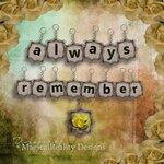 помни всегда