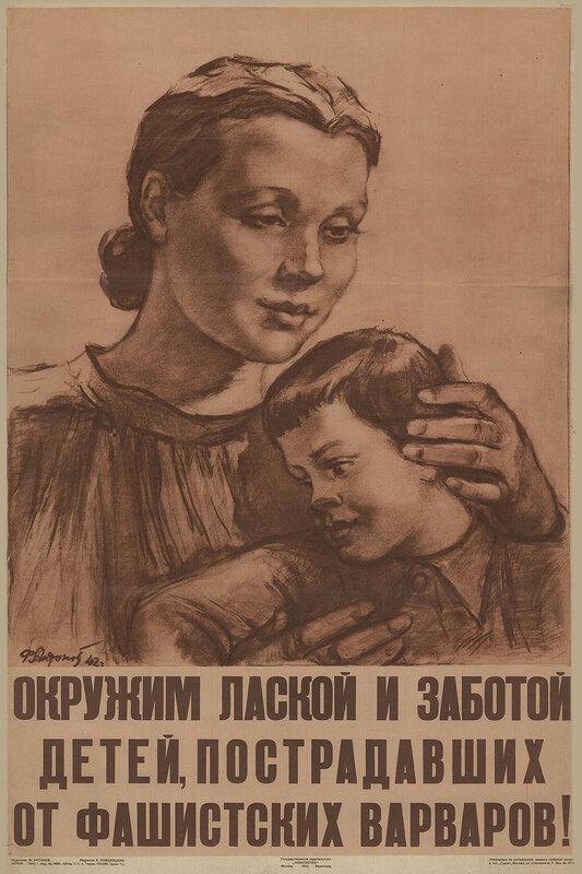 идеология фашизма, что творили гитлеровцы с русскими прежде чем расстрелять, что творили гитлеровцы с русскими женщинами, зверства фашистов над женщинами, зверства фашистов над детьми