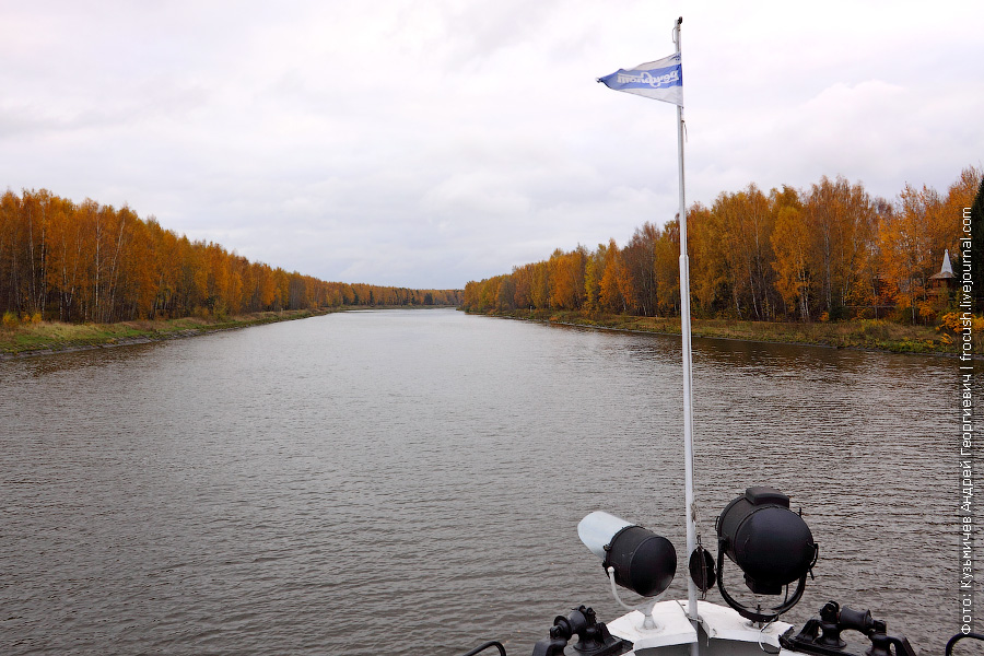 канал имени Москвы осенью