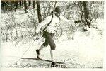 История лыжных гонок Хабаровского края (5).jpg