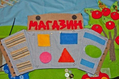 Игровой развивающий коврик... магазин, геометрические фигуры