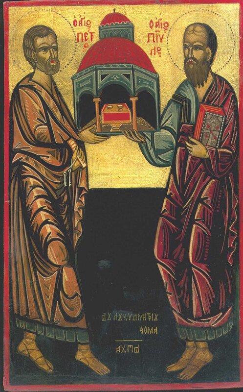 """На утрени величание: """"Величаем вас, апостоли Христовы Петре и Павле, весь мир ученьми своими просветившия и вся концы..."""