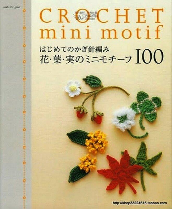 crochet mini motif
