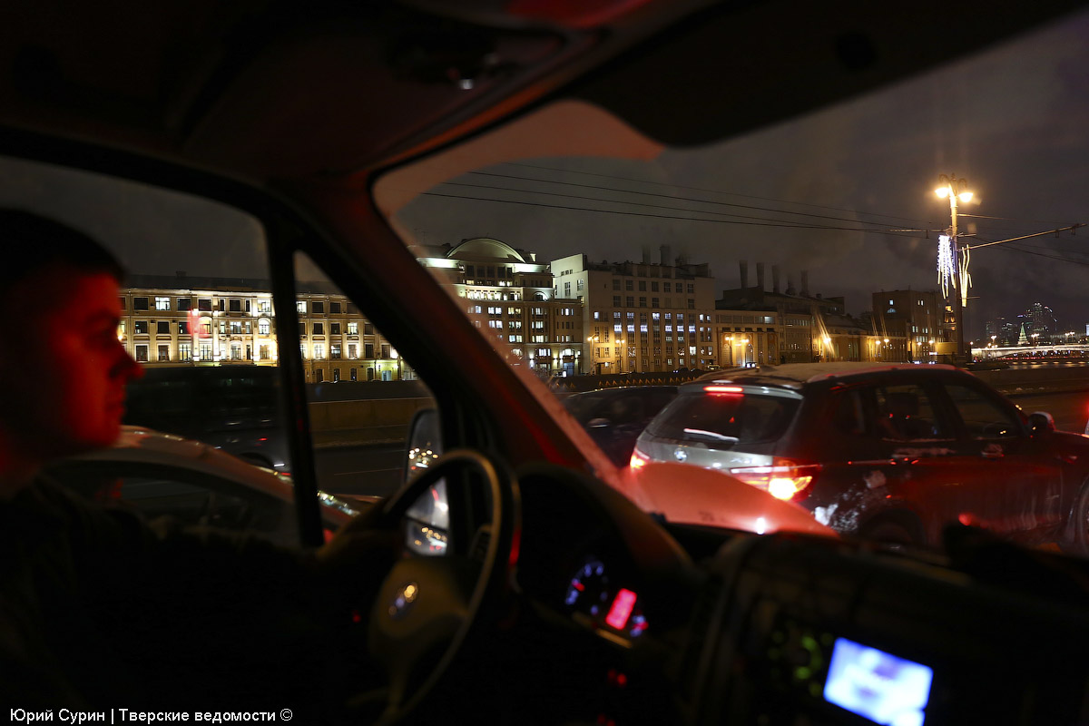 Пробки Москвы