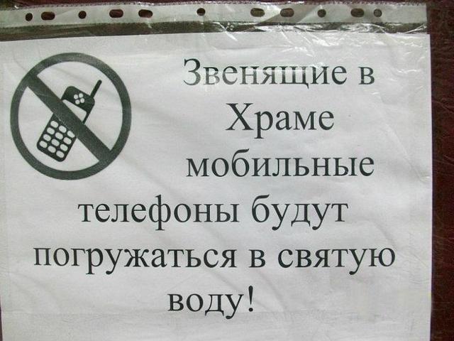 http://img-fotki.yandex.ru/get/5815/130422193.3d/0_69b96_1dd2ed56_orig