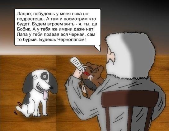 http://img-fotki.yandex.ru/get/5815/130422193.4b/0_6b704_fdd85341_orig