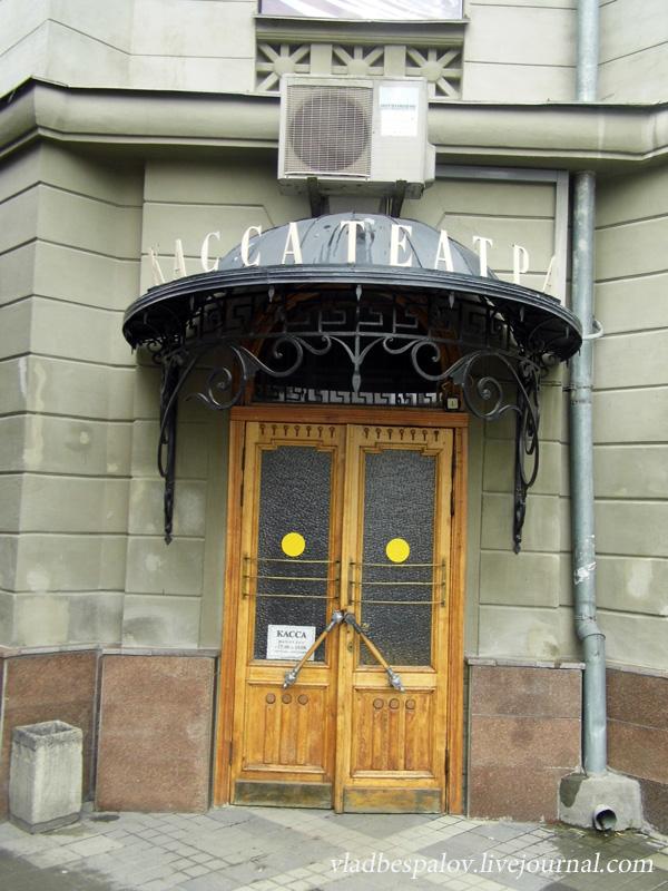 2013-06-30 Сімферополь_ (26).JPG