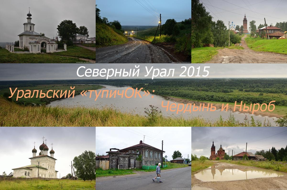 https://img-fotki.yandex.ru/get/5815/136837563.4d/0_155ccf_b1d83c25_orig.jpg