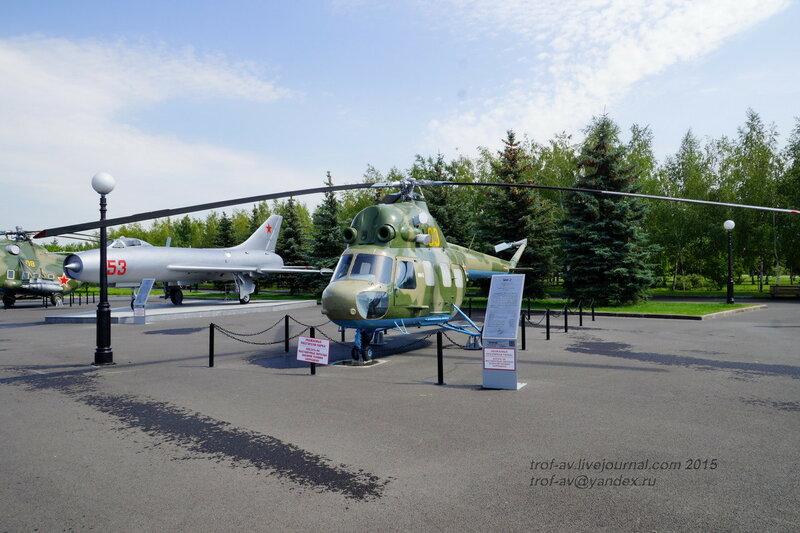 Вертолет Ми-2, Парк Победы, Казань