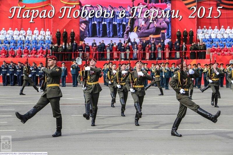 Парад Победы в Перми, 2015.jpg