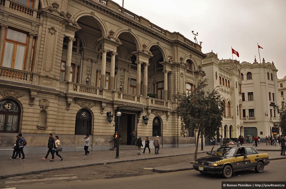0 160cf5 5094df07 orig Пасмурный мегаполис Лима   столица Перу
