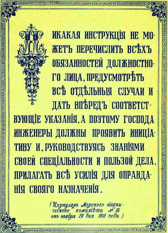https://img-fotki.yandex.ru/get/5815/26873116.d/0_be6b7_ab1a6fbf_XL.jpg