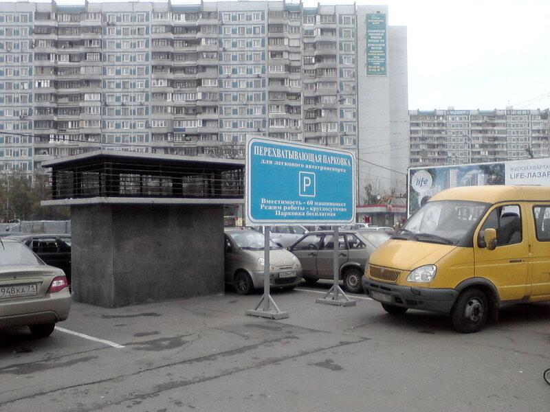 http://img-fotki.yandex.ru/get/5815/28804908.96/0_69405_22d577b7_XL.jpg