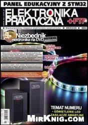Журнал Elektronika Praktyczna №9 2014
