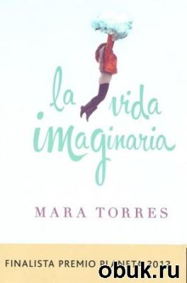 Книга Мара Торрес - Придуманная Жизнь (Аудиокнига)
